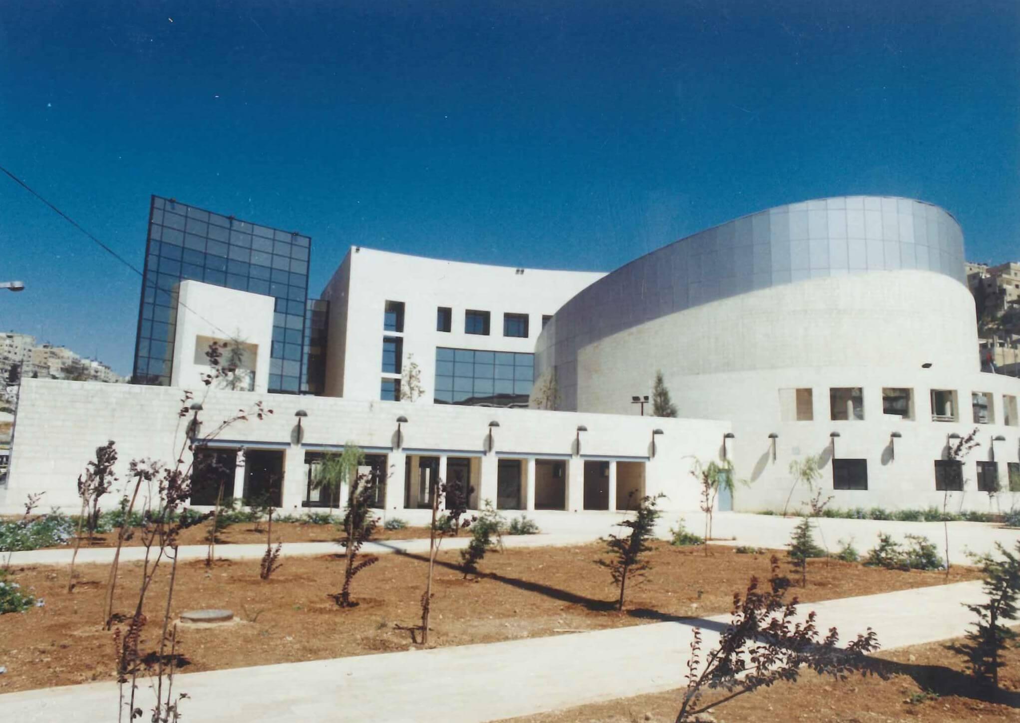Al-Hussein Cultural Center