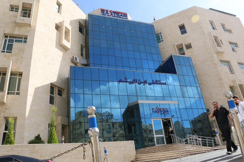 Ibn Al-Haytham Hospital