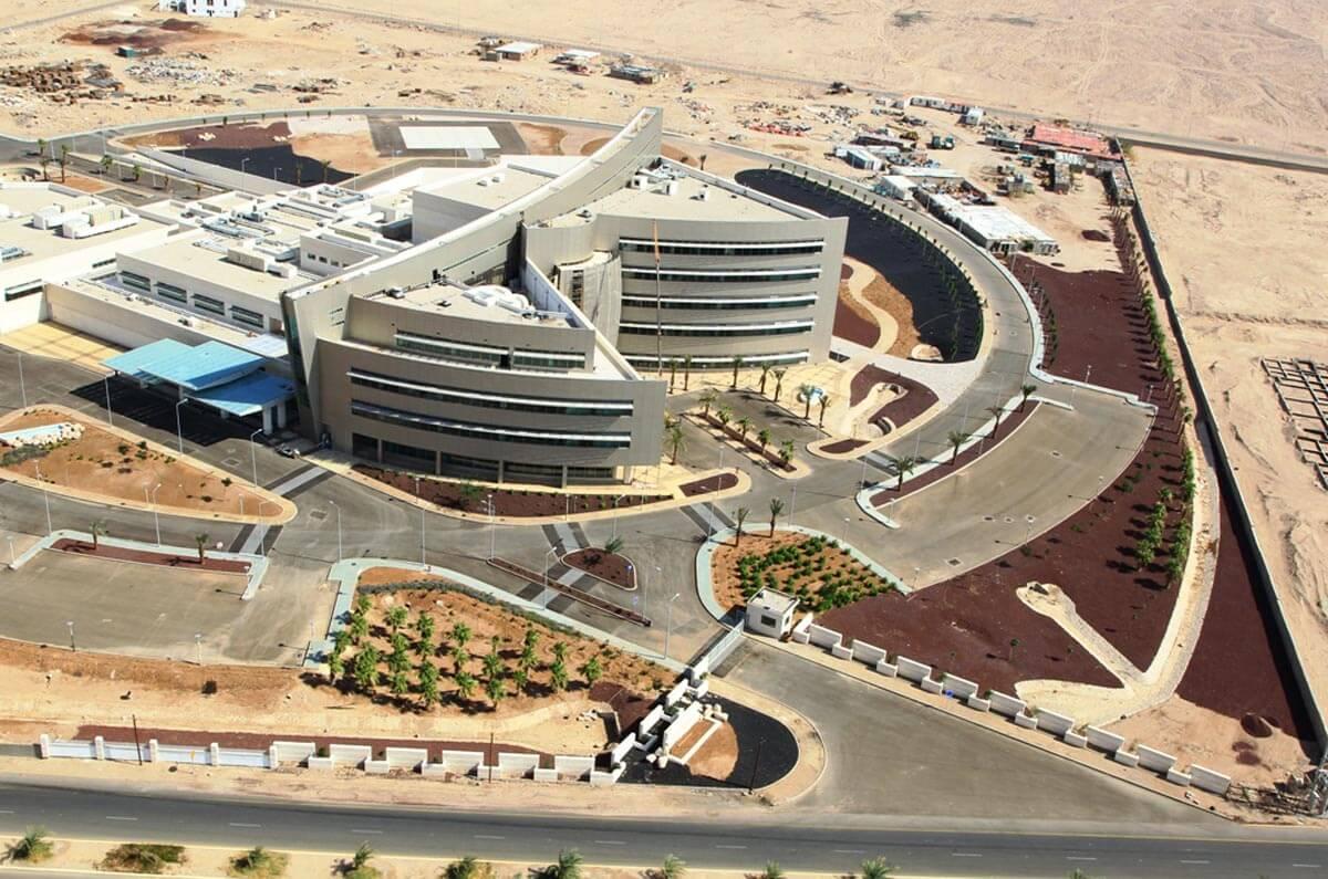 Prince Hashem Military Hospital